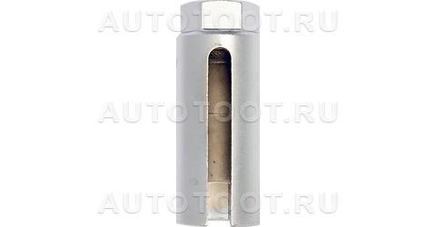 Головка торцевая для лямбда-зонда, 22 мм, с прорезью -