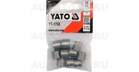 Набор для восстановления резьбы для ремонта резьбы М12, 10 шт, для YT-1763/1769 -