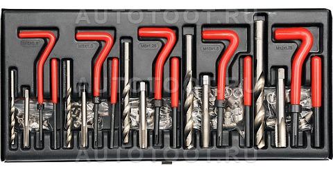 Набор для восстановления резьбы YT-1763 131 пр: M5, M6, M8, M10, M12 -