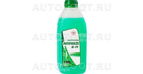 ХимАвто Антифриз зеленый 1л. PROFESSIONAL G11 -40 -