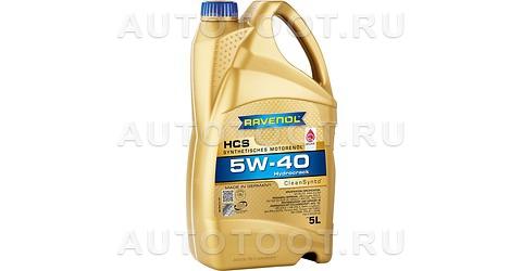 5W-40 Моторное масло RAVENOL HCS 5л синтетика -