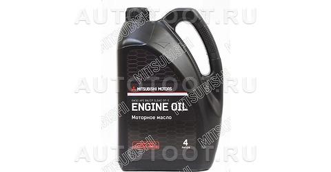5W-30 MITSUBISHI Genuine Oil SM 4л Масло моторное синтетика -