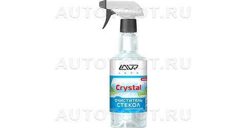 Очиститель стекол универсальный Кристалл LAVR Glass Cleaner Crystal, триггер 500мл Ln1601 -