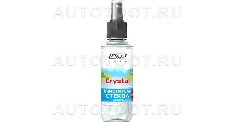 Очиститель стекол универсальный Кристалл LAVR Glass Cleaner Crystal, флакон 185мл Ln1600 -