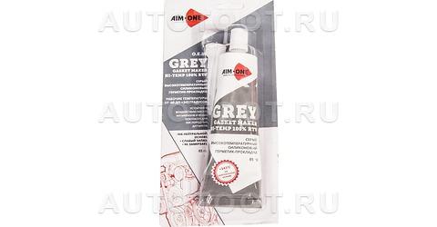 Герметик для прокладок Серый AIM-ONE 85гр -