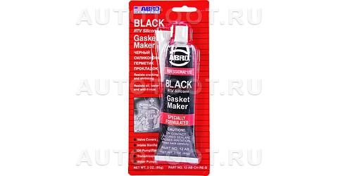Герметик прокладок силиконовый ABRO MASTERS (черный) 85г -