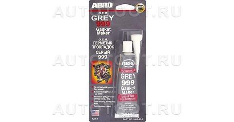 Герметик прокладок ABRO силиконовый серый 42.5г -