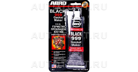 Герметик прокладок 999 черный ABRO 85гр -